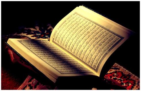 quran-islam-deepak-rana-blog