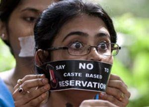 reservation-issue-india-deepak-rana-blog