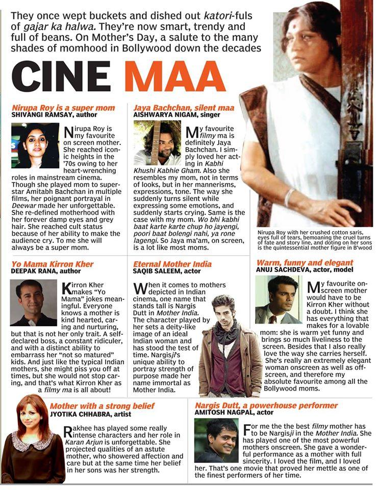 Deccan Chronicle - Deepak Rana